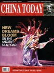China Today 2