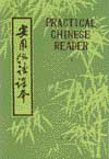 Practical Chinese Reader, Book Five