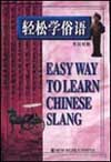 Easy Way To Learn Chinese Slang