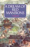 A Dream of Red Mansions (3-Volume Hardcover Edition)
