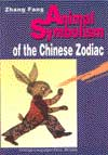 Animal Symbolism of The Chinese Zodiac