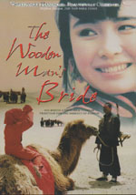 The Wooden Man's Bride