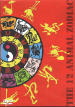 The 12 Animal Zodiac (DVD)