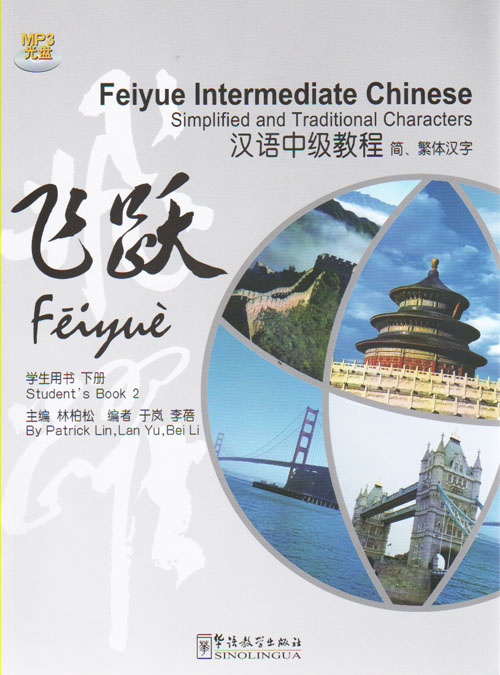 Feiyue Intermediate Chinese Student's Book 2 (With MP3) – Simplified and  Traditional Characters