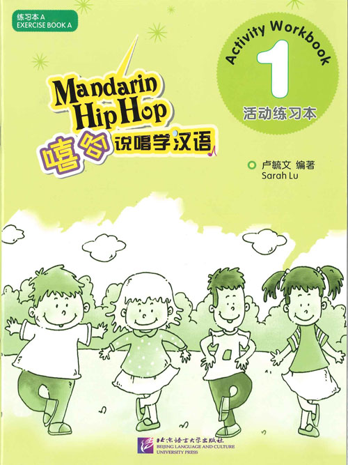 ni hao 1 workbook pdf