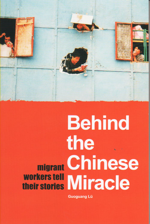 the chinese miracle China's economic miracle is under threat from a slowing economy and a dwindling labour force the ft investigates how the world's most populous country has reached a critical new chapter in.