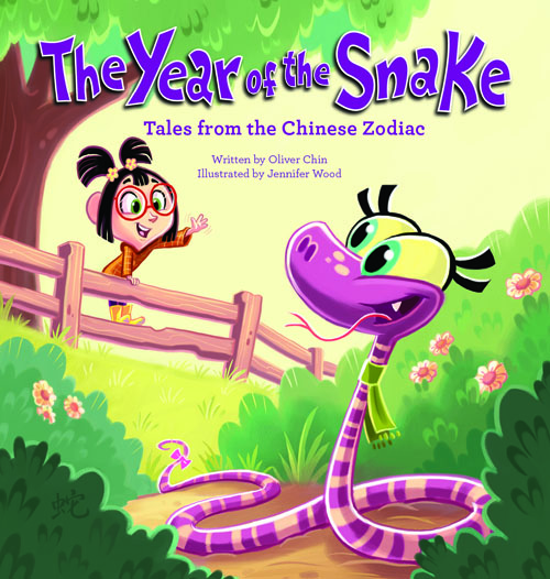 The Year of the Snake