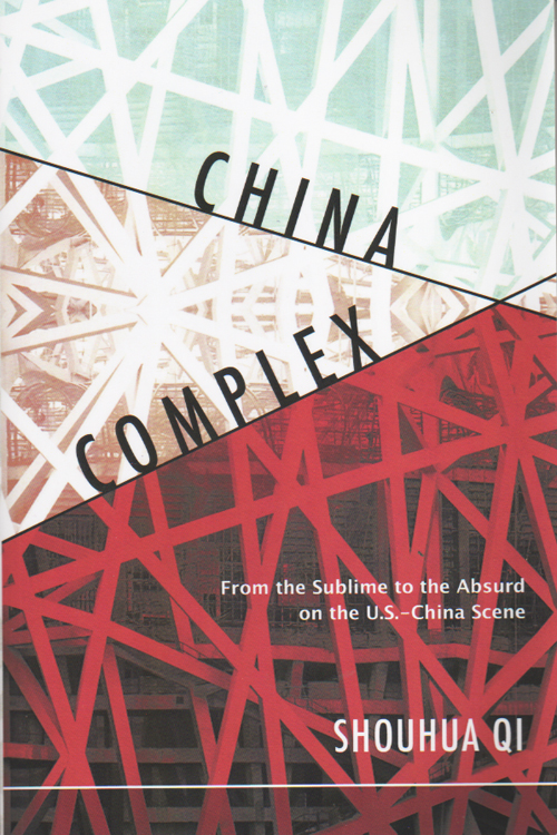 China Complex: From the Sublime to the Absurd on the U.S.- China Scene