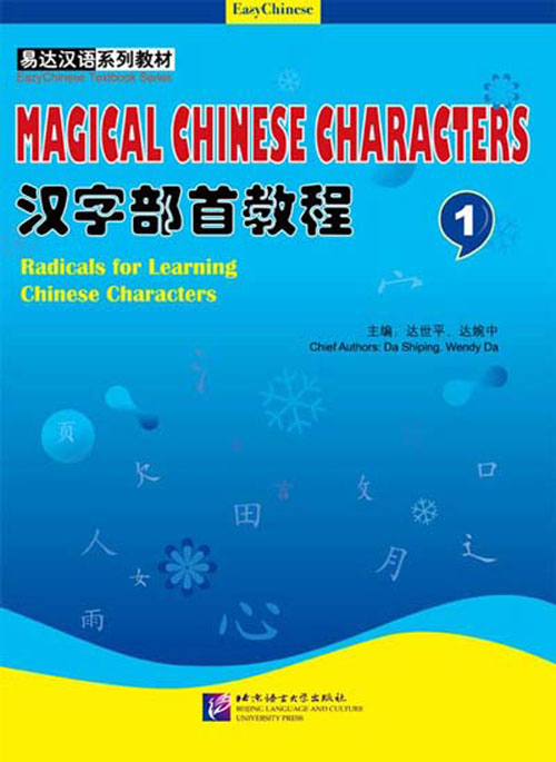 Pdf books chinese learning