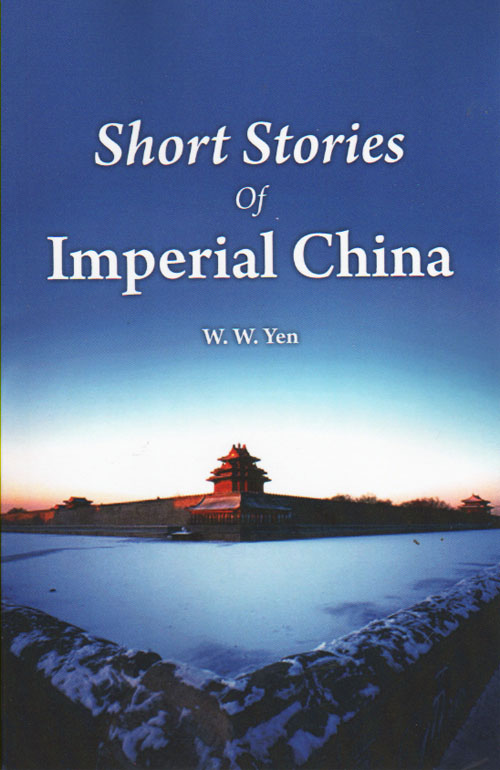 Short Stories of Imperial China
