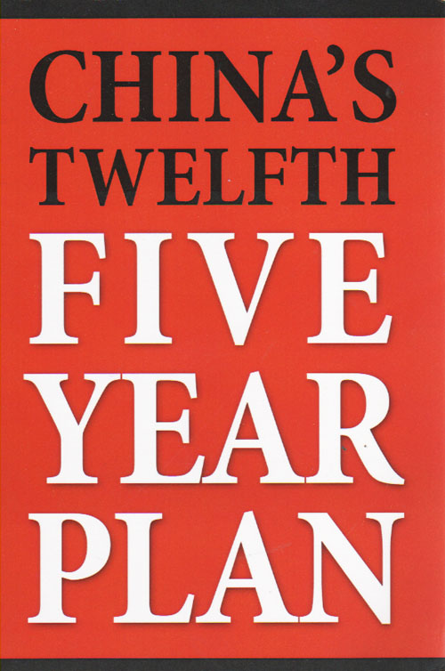 China's Twelfth Five-Year Plan
