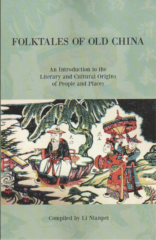 Folktales of Old China