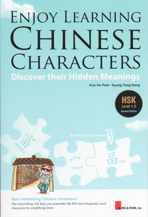 Chinese Learning Books Pdf