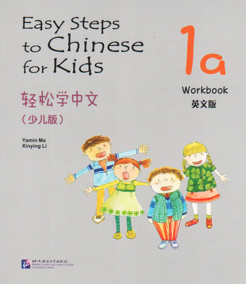 easy steps to chinese workbook 1 pdf