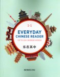Everyday Chinese Reader 1