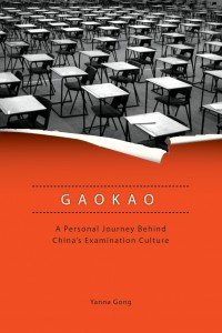 Gaokao Front Cover Only