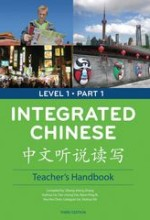 Chinese Textbook Series: Integrated Chinese