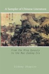 A Sampler of Chinese Literature: From the Ming Dynasty to the Mao Zedong Era