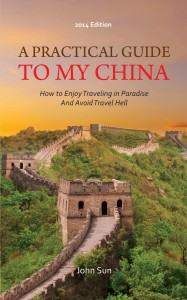 Practical Guide to My China Front Cover Only