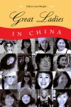 Great Ladies in China