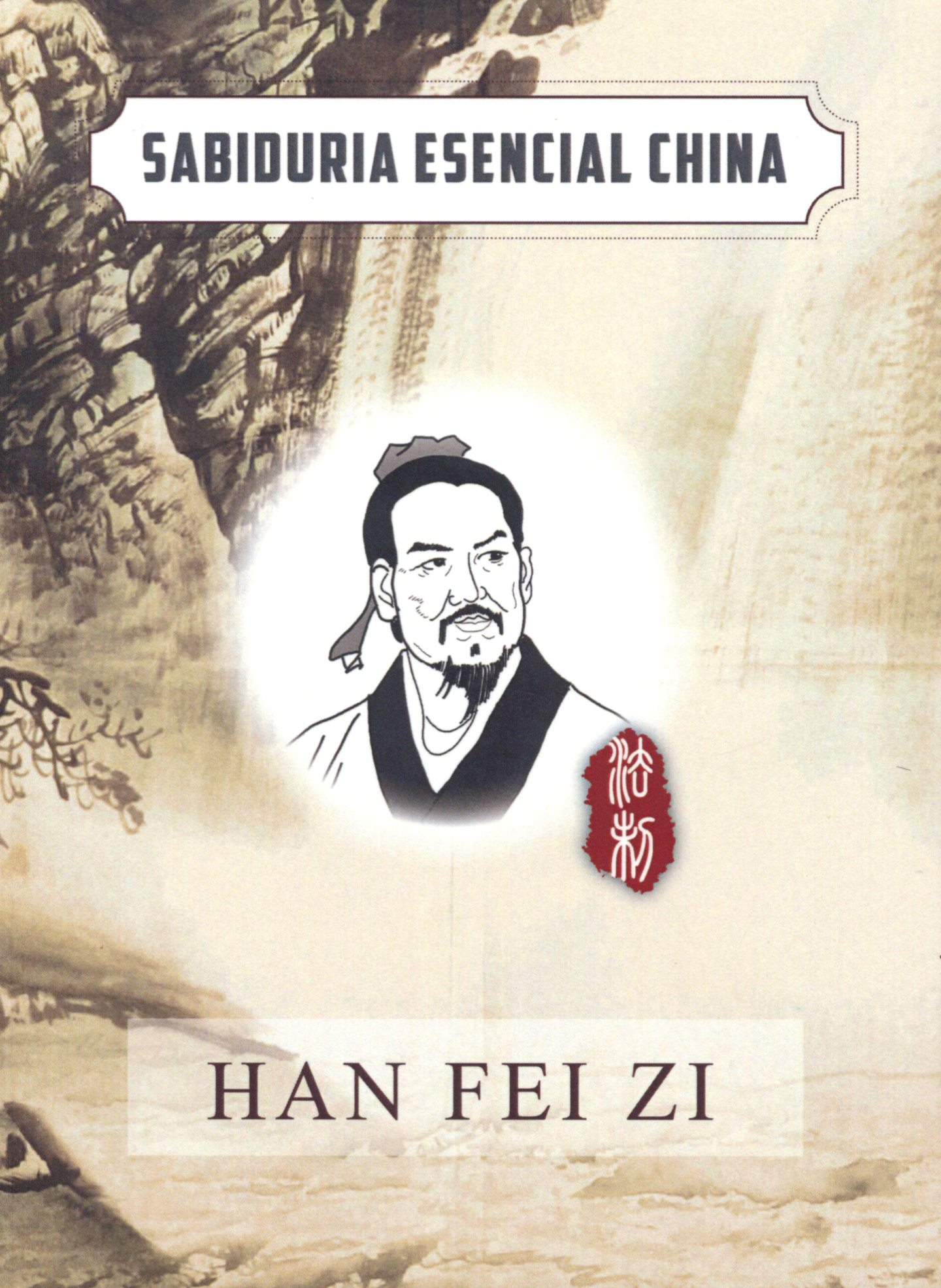 han fei tzu and the art Olli chinese history ii basic writings of mo tzu, hsun tzu, and han fei tzu) week 5 (10/5 ten thousand things: module and mass production in chinese art, a.