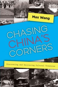 Chasing China's Corners Cover