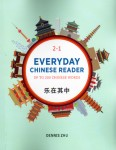 Everyday Chinese Reader 2