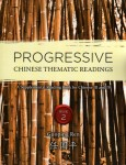 Progressive Chinese Thematic Readings Book 2: A Supplemental Reading Book for Chinese III and IV