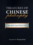 Treasures of Chinese Philosophy: 200 Best Quotations