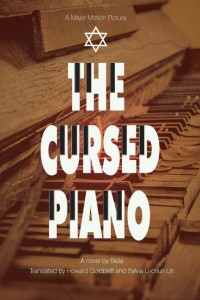 The Cursed Piano