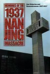 Memories of the 1937 Nanjing Massacre: Oral Histories and Remembrances: 1937-2017