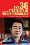 The 36 Strategies of Entrepreneurship: A Concise and Practical Guide (Hardback)