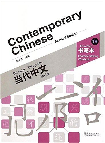 Contemporary Chinese Character Writing Workbook 1B – Revised Ed