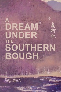 Southern Bough cover.indd