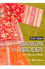 Straits Chinese Beadwork and Embroidery