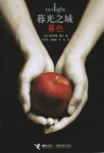 The Twilight Series ... in Chinese!