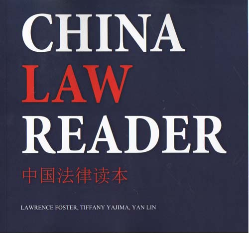 China Law Reader