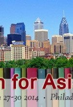 Weekly Newsletter: Association for Asian Studies Annual Meeting