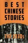 Best Chinese Stories: The 1930s