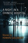 A Night in a Chinese Hospital