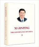 Xi Jinping: The Governance of China Vol. 2 (Hardback)