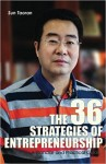 The 36 Strategies of Entrepreneurship: A Concise and Practical Guide